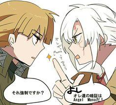 Allen and Link