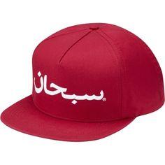 Arabic Logo 5-Panel