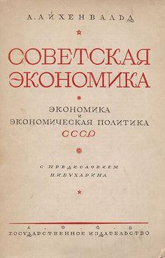 Soviet Economics, 1928.
