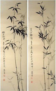 Bamboo - Chinese Painting