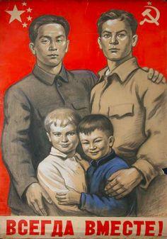 Kasper Diem: TOP 5 NEUVOSTO-KIINALAISET YSTÄVYYSJULISTEET 1950-LUVULTA  - Top 5 Soviet Union & China friendship posters from 1950s