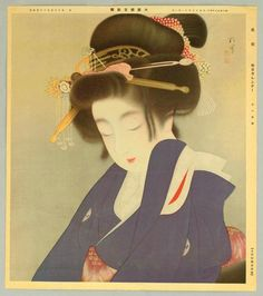 Artist: Uemura Shoen (1875-1949) Title: Long Night Date:1924