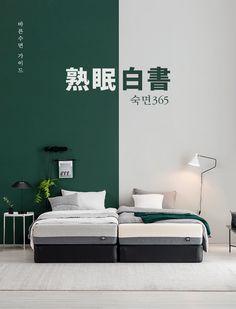 레이디가구 Bed, Furniture, Home Decor, Decoration Home, Stream Bed, Room Decor, Home Furnishings, Beds, Home Interior Design