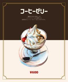 Cafe Design, Retro Design, Flyer Design, Logo Design, Pop Posters, Poster Ads, Japanese Photography, Brochure Design Inspiration, Vintage Packaging