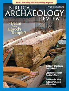 """Jezreel Expedition Sheds New Light on Ahab and Jezebel's City  LiDAR mapping and survey archaeology identify """"greater Jezreel""""  Biblical Archaeology Society Staff  • 05/07/2013"""