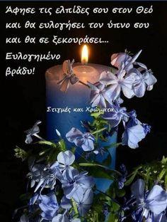 Pillar Candles, Candle Jars, Good Morning Quotes, Good Night, Spirituality, Sky, Spring, Ideas, Nighty Night