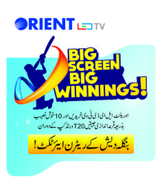 #Buy a #Orient #Smart #LEDTV, and get a #chance to #win #free #return #ticket to #Banglades for the #upcoming #worldT20.
