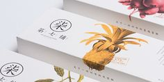 The 7th Store has released a beautiful line of sweets that are absolutely  irresistible. Designed by 3Force Brand Consultant, each delicate box  features an image of a fruit that just barely wraps around the top of the  box.