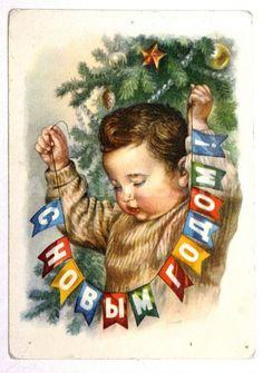 Рождественские-винтажные открытки прошлых лет. / Интересненькое / Бэйбики. Куклы фото. Одежда для кукол