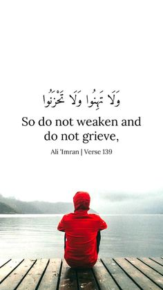 Quran Quotes Love, Quran Quotes Inspirational, Allah Quotes, Muslim Quotes, Faith Quotes, Beautiful Islamic Quotes, Beautiful Words, Quran Recitation, Quran Translation