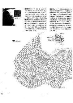 Комплект «Розовое облако» на 1-1,5 года (Вязание крючком)   Журнал Вдохновение Рукодельницы