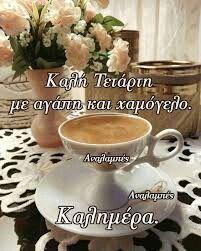 Anastasia, Mugs, Tableware, Quotes, Quotations, Dinnerware, Tumblers, Tablewares, Mug