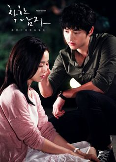 Moon Chae Won and Song Joong Ki in the drama The Innocent Man