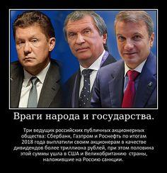 Russia, History, Historia