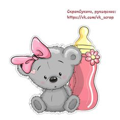 картинки детские Tatty Teddy, Emoji Pictures, Cute Pictures, Baby Cartoon, Cute Cartoon, Urso Bear, Blue Nose Friends, Cute Clipart, Graphics Fairy