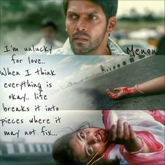 Movie Love Quotes, Soulmate Love Quotes, Favorite Movie Quotes, Love Picture Quotes, Brother Sister Love Quotes, Love Feeling Images, Tears Quotes, Birthday Captions Instagram, Tamil Love Quotes