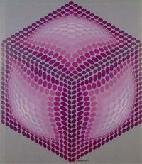 Edax by Victor Vasarely