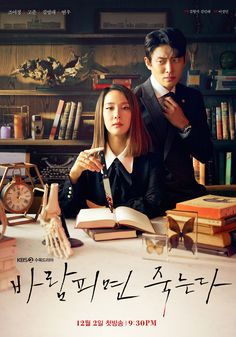 "If I Cheat, I Die - 바람피면 죽는다 (2020) -A mystery thriller about a novelist wife who only thinks about how to kill her husband, a divorce lawyer who wrote a memorandum titled ""If You Cheat, You Die"". -Starring: Cho Yeo-Jeong. Go Joon -KBS #KDrama Lee Sung Min, Woo Sung, Sung Hoon, Kdrama, Watch Korean Drama, Drama Tv Series, You Cheated, Divorce Lawyers, Drama Korea"