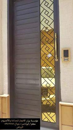 Metal Doors, Aluminium Doors, Flower Background Wallpaper, Flower Backgrounds, Wooden Glass Door, Door Grill, Contemporary Front Doors, Door Design Interior, Grill Design