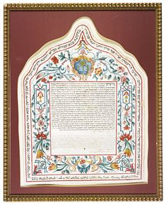 A Decorated Marriage Contract, Ancona: 1766 Gouache and ink on parchment x 19 ¾ in. 660 x 505 mm). Church Banners, Eastern Accents, Jewish Art, Arabian Nights, Illuminated Manuscript, Art History, Modern Art, Marriage, Design Inspiration