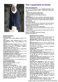 Топ . Обсуждение на LiveInternet - Российский Сервис Онлайн-Дневников