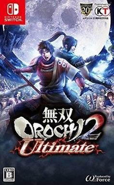 Nintendo Switch Musou Orochi 2 Ultimate Japan for sale online Playstation, Ultimate Games, Beat Em Up, Game Data, New Video Games, Japanese Games, Nintendo Switch Games, Samurai Warrior, Games Box