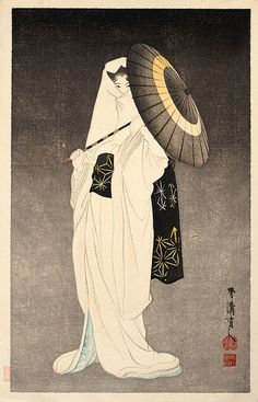 The spirit of the heron maiden- woodblock print by Taniguchi Kokyo (1864-1915), dated 1925