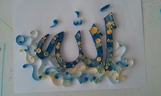 Quilling in Arabic
