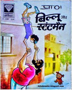 Billu hindi comics free pdf download Comics Pdf, Download Comics, Indian Comics, Hindi Books, Diamond Comics, Read Comics Online, 90s Kids, Reading Online, Kids And Parenting