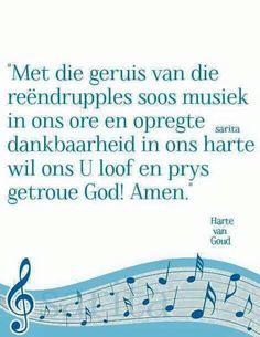 Geruis van reendruppels Afrikaans, Amen, God, Dios, Allah, Artist, The Lord