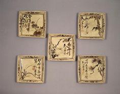 乾山銹絵絵替皿 けんざんさびええがわりざら 江戸時代 18c