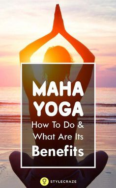Yoga Poses & Workout : Mahayoga is associated with meditation, referred to be a great yoga. It has got Buddhist touch to it. Learn about this deep relaxation yoga asana & its benefits. Meditation For Health, Meditation Benefits, Daily Meditation, Meditation Practices, Deep Relaxation, Relaxing Yoga, Buddhist Meditation Techniques, Learn To Meditate, Ashtanga Yoga
