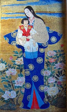 Japanese Madonna. painted by a Japanese Discalced Carmelite nun in a Carmelite convent in Japan