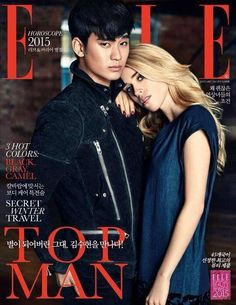 Kim Soo Hyun graces the cover of 'ELLE Korea' for January issue | allkpop.com