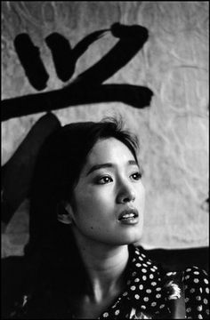 """Gong Li during filming of """"To Live"""", Zhang Yimou, 1993 - Marc Riboud, Magnum Photos"""