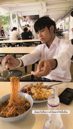 Ulzzang Kids, Boyfriend Material, Thailand, Actors, Eat, Husband, Food, Guys, Random