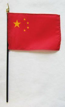 "China - World Flags by Flagline. $2.25. Mounted on 10 inch staff with gilded spear point. 4"" x 6"" Stick Flag. In addition to our full-size versions of national flags, Flagline.com also has smaller stick flags available.  These flags are beautifully displayed using one of our specially-designed stick flag bases, available in our Accessories section."