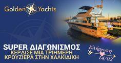 Μόλις Πήρα Μέρος στον Διαγωνισμό της Golden Yachts για Μία Τριήμερη Κρουαζιέρα στη Χαλκιδική!!! Πάρε Μέρος Και ΕΣΥ!!! Η κλήρωση θα πραγματοποιηθεί στις 14/02/2016