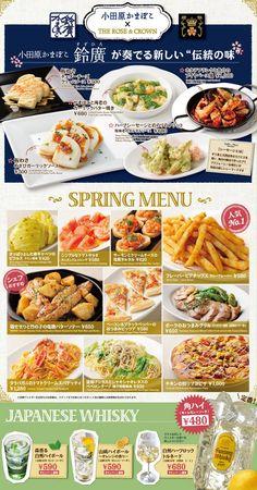 Food Web Design, Menu Design, Brochure Food, Japanese Menu, Dm Poster, Menu Flyer, Food Menu Template, Menu Book, Food Banner