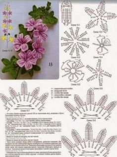 Sprig of crochet flowersGorgeous Crochet Hibiscus Flower Trellis with charted pattern !Anggrek fantasi A crochet bouquet of flowers - patterns in Russian but include charts, Flowers - Craft ~ Your ~ Home, Pink flowers with leaves DPretty crocheted bo Appliques Au Crochet, Crochet Motifs, Crochet Diagram, Crochet Chart, Love Crochet, Irish Crochet, Beautiful Crochet, Crochet Stitches, Beginner Crochet