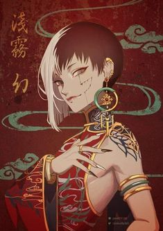 Manga Anime, Anime Art, Stone World, Fanart, Weapon Concept Art, Hot Anime Boy, Manga Covers, Cartoon Art Styles, Art Reference Poses