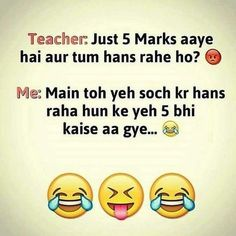 """If you want to get high score in exams you have to stay focus and attention of these """"Top Funny Minion Exam Quotes – Famous Funny Hilarious Memes and Pictures"""". Exams Funny, Funny School Jokes, Funny Jokes In Hindi, Very Funny Jokes, Really Funny Memes, Crazy Funny Memes, Funny Facts, Seriously Funny, Hilarious Memes"""