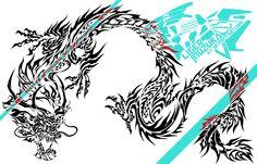 Bao Dragon Tribal by Liger-Inuzuka.deviantart.com on @deviantART