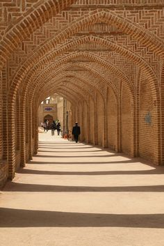 How to Convince the World It's OK to Travel to Iran