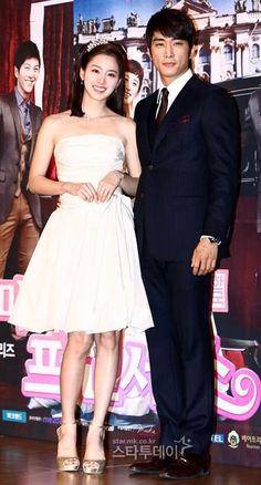 "Conferencia de prensa para la serie ""My Princess"" de estreno esta semana | Asia V.I.P."