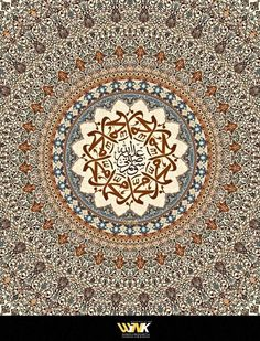 Prophet Muhammad (sal) Calligraphy