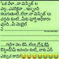 116 Best Telugu jokes images in 2018 | Telugu jokes