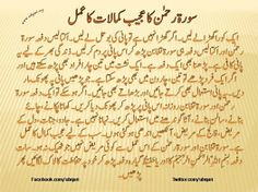 Good Board for islamic dua.