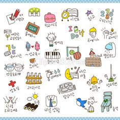 Cute Little Drawings, Cute Drawings, Cute Cafe, Good Notes, Line Sticker, Cute Stickers, Planner Stickers, Colored Pencils, Embroidery Patterns