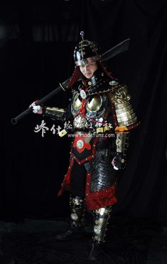 Chinese Tang dynasty armour